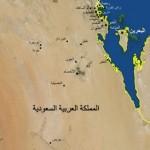 بين الرياض و الدوحة