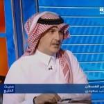"""إشكاليات قضايا المجتمع السعودي المعاصر في برنامج """"حديث الخليج"""""""