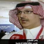 الحيادية والبعد عن الأدلجة في الحوار الوطني وملتقى البحرين