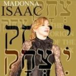 خطاب إسرائيل الراقص، و لحن العرب النشاز