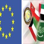 التجربة الأوروبية.. درس مهم للاتحاد الخليجي المنتظر