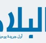 كفاءة السعودي خليجياً