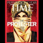 عام المحتج