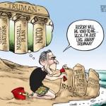 عظماء مزبلة التاريخ