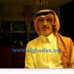 (بعد 4 أشهر) تحية مواطن سعودي من الدوحة