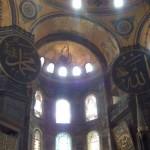 إسطنبول .. تاريخ لشقاوة شرقية
