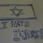 انا بكره اسرائيل ،، و ما أدري مين أحب ...؟