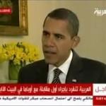 """لماذا """"العربية"""" يا اوباما ؟"""