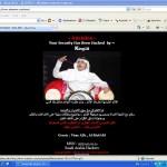 إختراق موقع صحيفة الوئام الإلكترونية