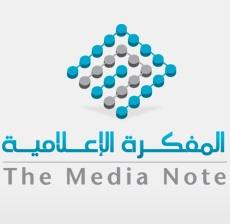 شعار المفكرة