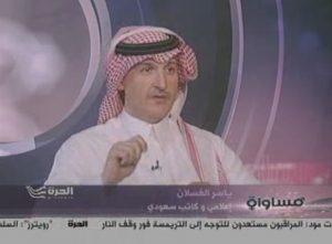 yasser mosawaa2