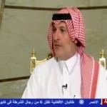 الملتقى الإعلامي الخليجي الثاني .. لقاء على تلفزيون الكويت