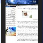 """"""" الإسلام اليوم """" ينقل دون حق"""