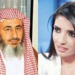 أزواج نادين و زواج العبيكان