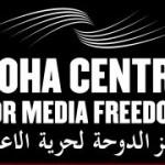 حرية الإعلام أم حرية الأحذية