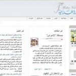 الغسلان: الحصول على تصريح لإصدار صحيفة إلكترونية يتنافى مع منطق الصحافة الإلكترونية